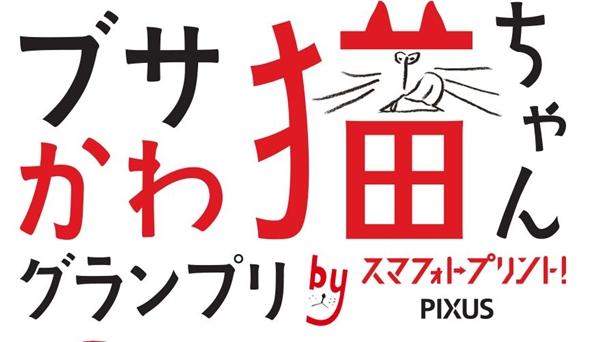 2014-11-19_20h36_21