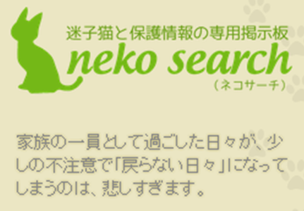 2014-12-20_07h56_16