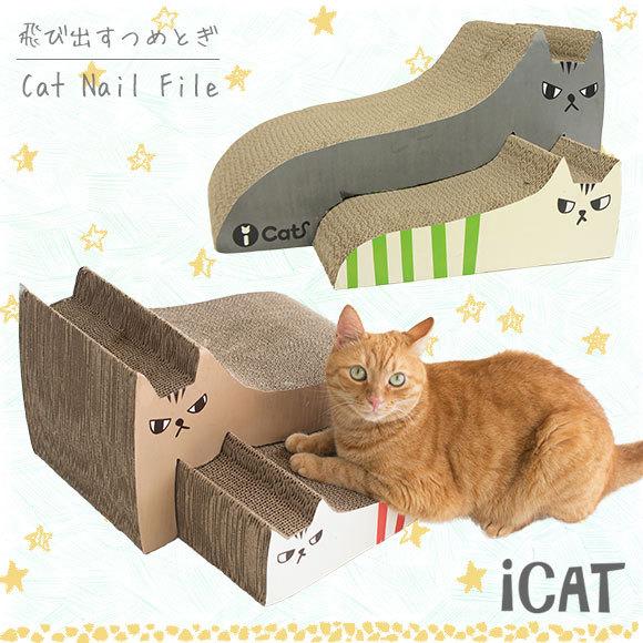 catid018_main