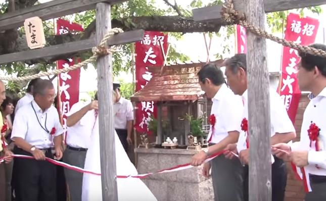 たま神社の開社式。