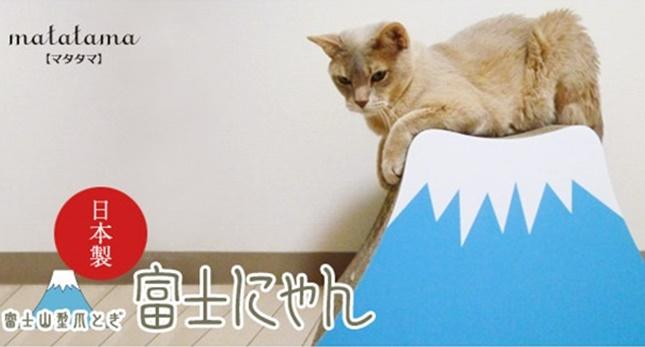富士山型爪とぎ富士にゃん。