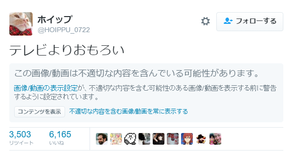2016-09-11_13h01_56